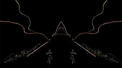 Abstract Strings VJ Loop 7